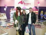 открыть фотогалерею Открытие магазина косметики и парфюмерии
