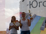 Гран-при Кубок Юго-Запада танцевальный коллектив Солнышко