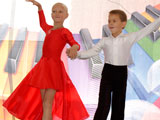 Ансамбль современного и бального танца Надежда номер Латиноамериканские ритмы