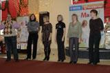 открыть фотогалерею 28 ноября 2010 День матери в ТЦ «Юго-запад»