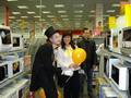 открыть фотогалерею Весенний женский день 8 Марта 2008 года